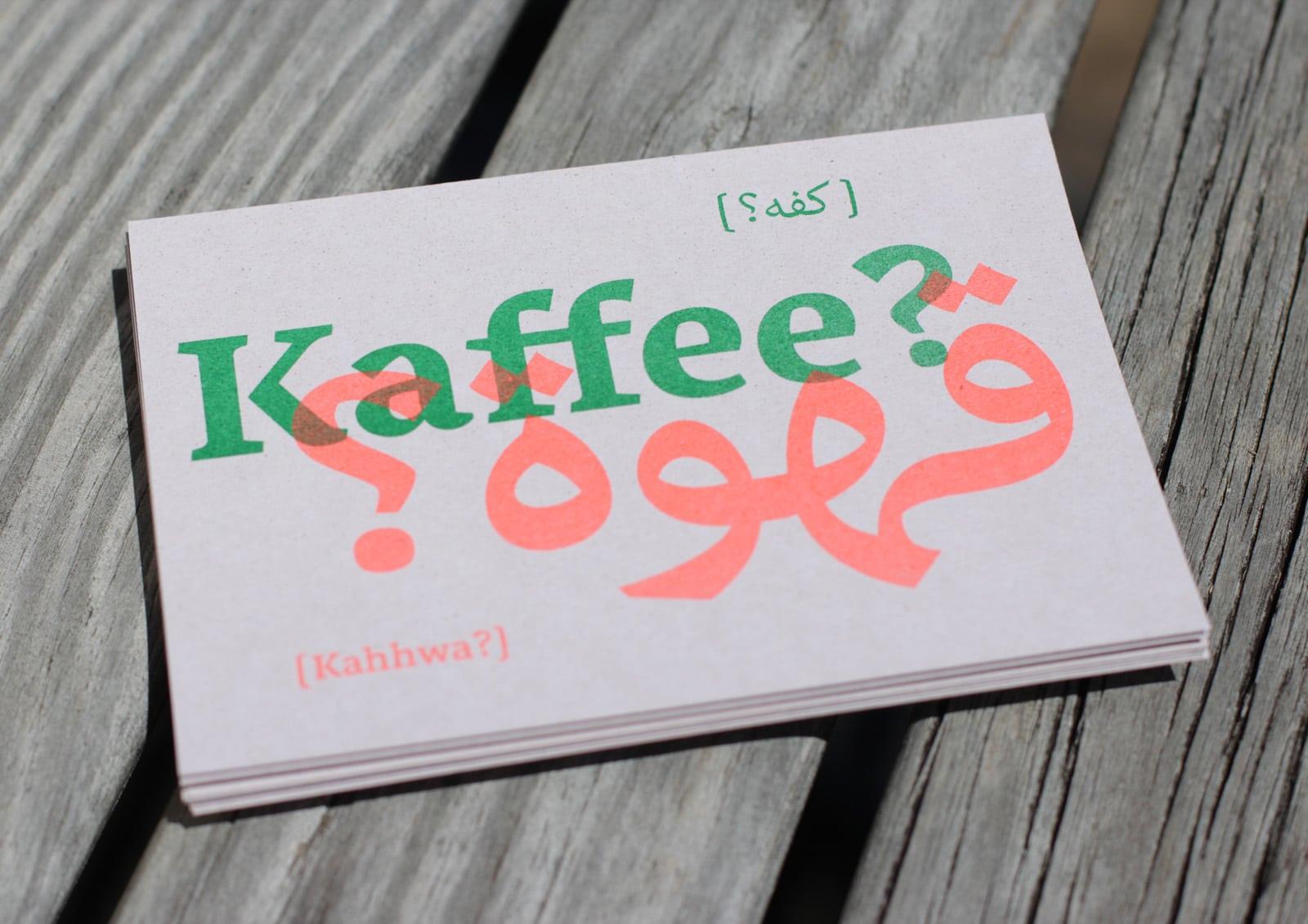 Deutsch-Arabische Postkarten