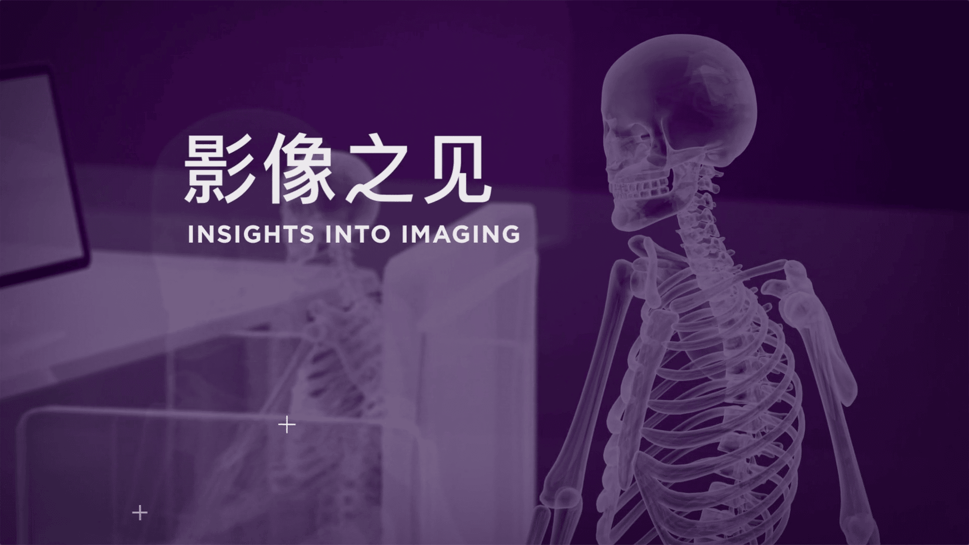 Insights Into Imaging Still Image