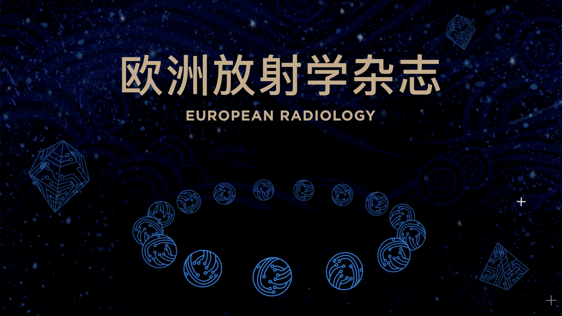 European Society of Radiology Still Image